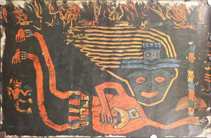 1968 Lima, Peru History Poster by Santiago Valverde