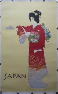 c.1960 Classical Dance Japan National Tourist Industry Geisha Girl