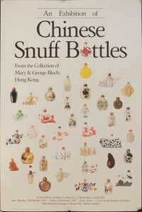1987 An Exhibition of Chinese Snuff Bottles - Golden Age Posters