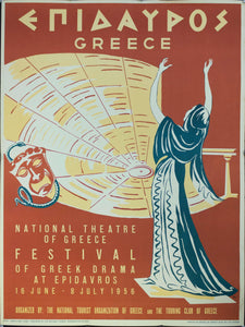 1956 National Theater of Greece | Festival of Greek Drama at Epidavros