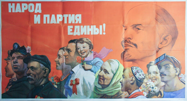 1957 The Nation And The Party Are One! by Stanislav Mikhailovich Zabaluev Soviet Union Russia - Golden Age Posters