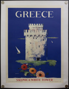 1952 Greece Salonica White Tower by Boswell Thessaloniki Greek Travel