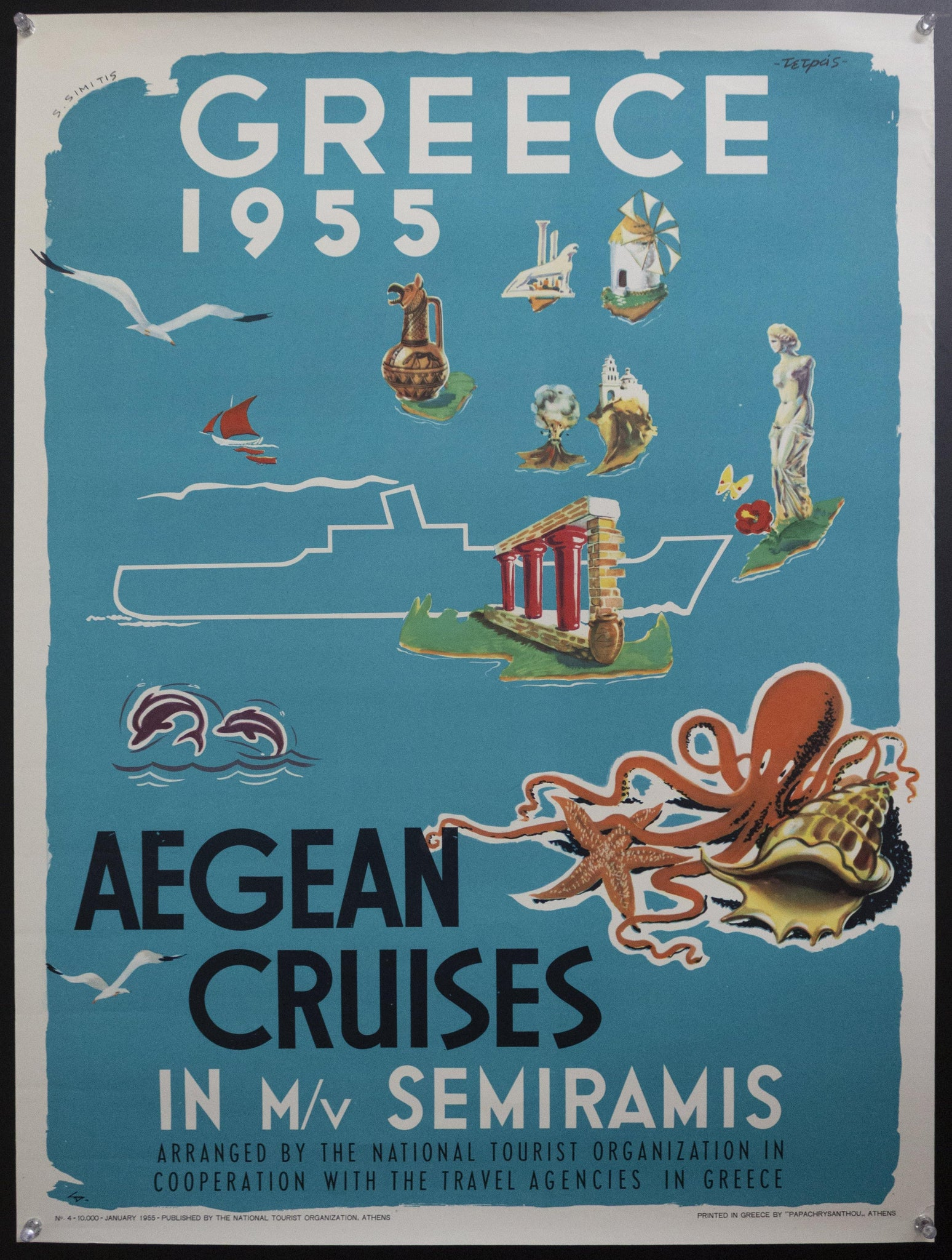 1955 Greece Aegean Cruises in M/v Semiramis by S. Simitis Greek Travel