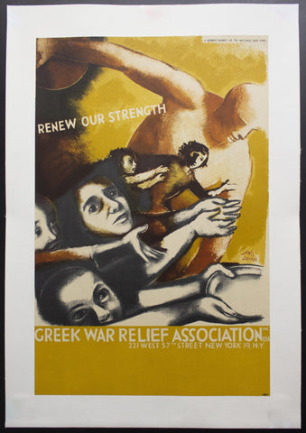 1946 National War Fund Greek War Relief Association by Daniel C. Lewis Greece - Golden Age Posters