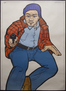 1974 ATS Quik Slip Human Figure Police Target Poster Bad Guy Thug with Gun - Golden Age Posters