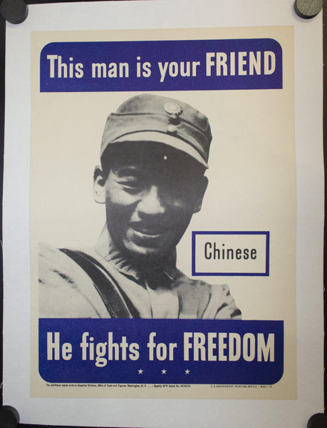 1942 This Man Is Your Friend He Fights For Your Freedom Lot - Golden Age Posters