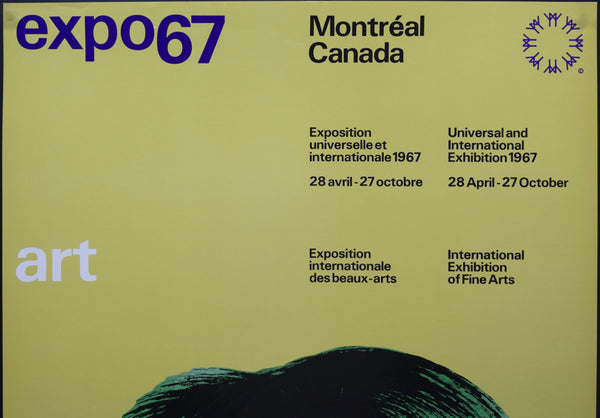 1967 EXPO 67 Art by Guy Lalumière Montreal Canada World's Fair - Golden Age Posters