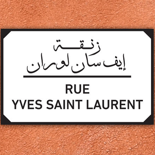 RUE YVES SAINT LAURENT CANDLE