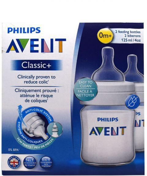 Avent Classic Feeding Bottle 125ml x