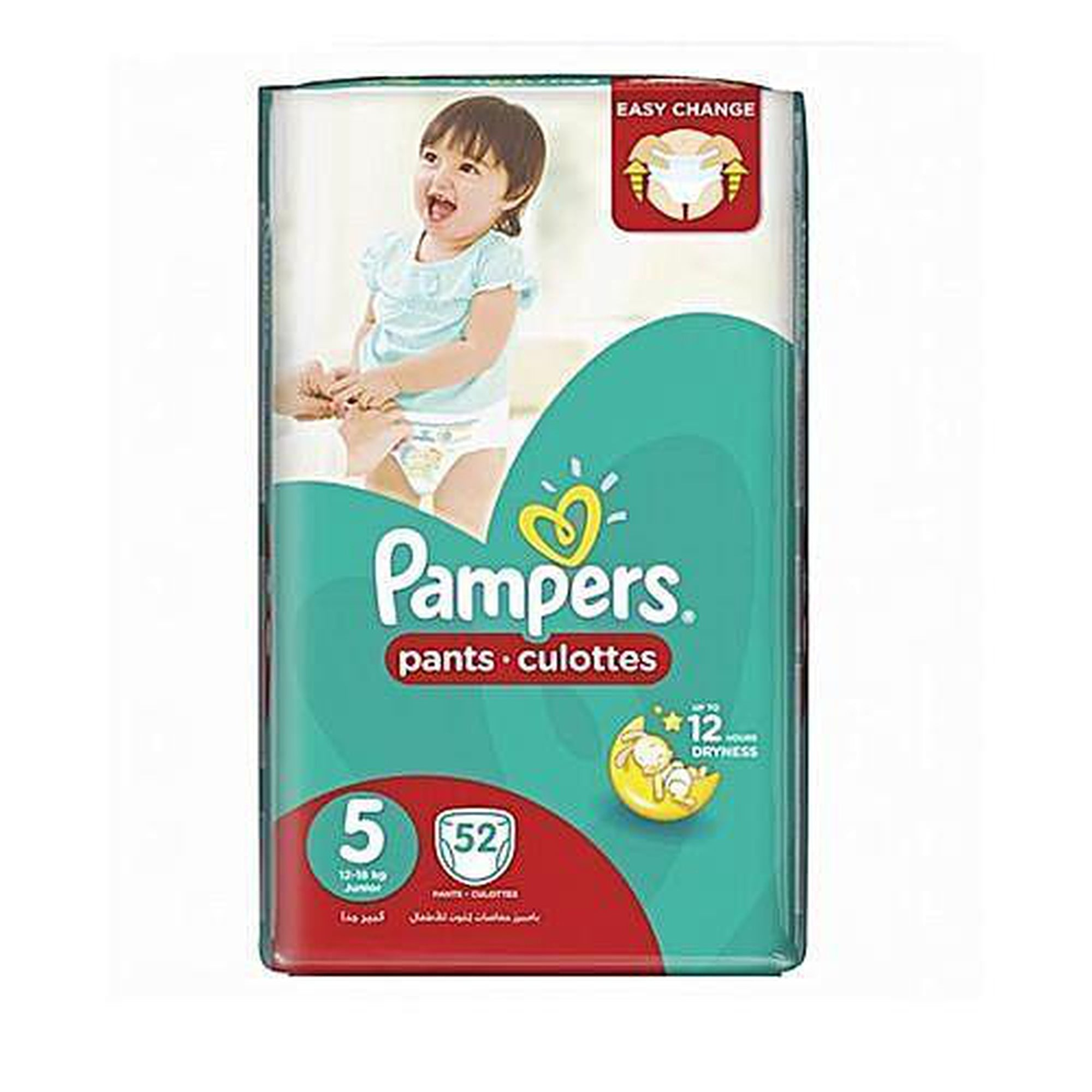 Pamper Pants Size 5 ( 12-18kgs) (52pc)-Diapers-Mother and Baby Shop Kenya's #1 Online Baby Shop
