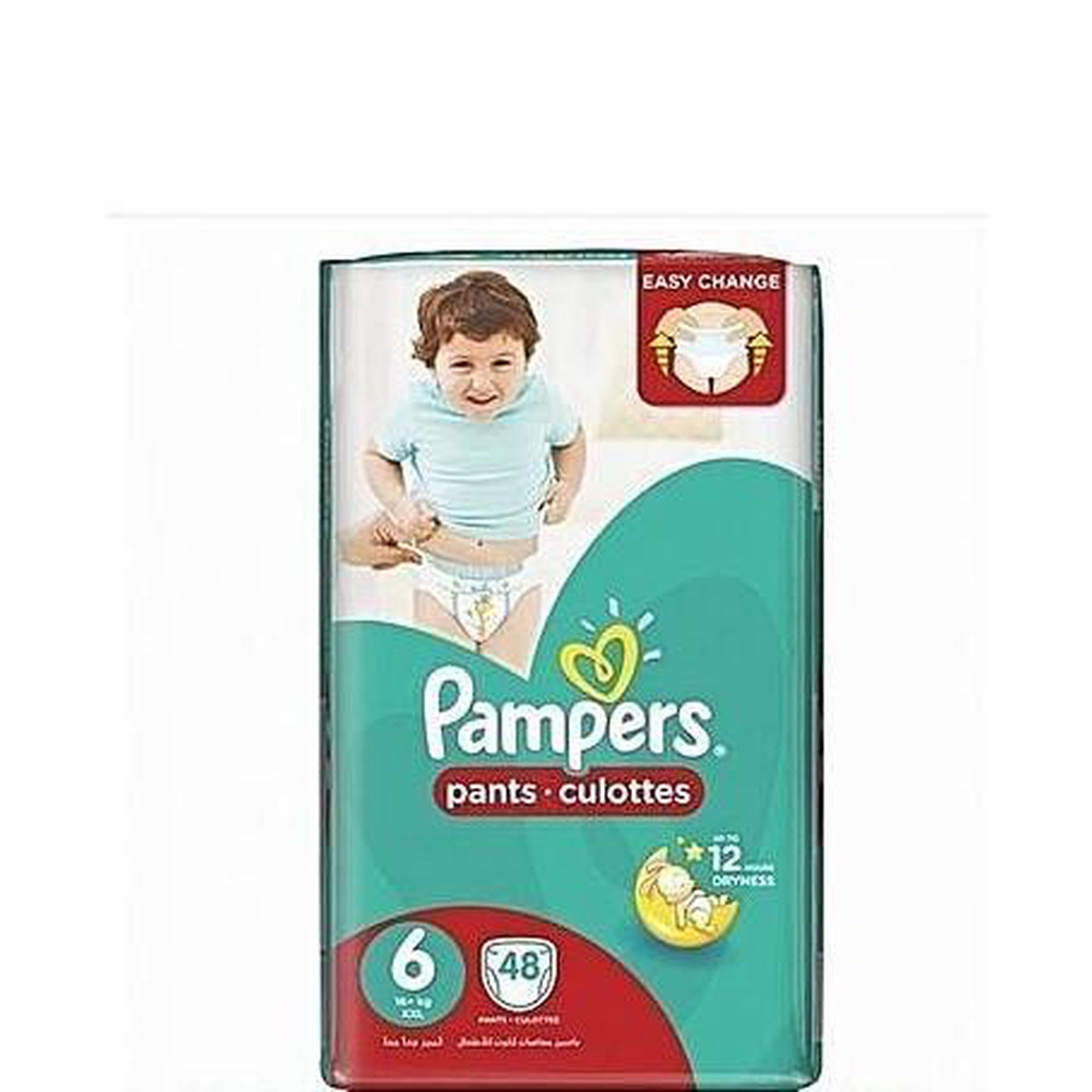 Pamper Pants Size 6 ( 16+kgs) (48pc)-Diapers-Mother and Baby Shop Kenya's #1 Online Baby Shop