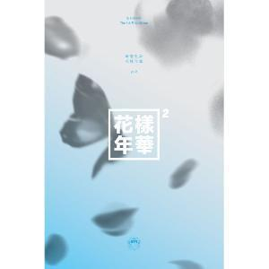 BTS 4TH MINI ALBUM 'THE MOST BEAUTIFUL MOMENT IN LIFE PT.2'