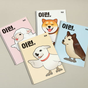 DOGBIRD Notebook