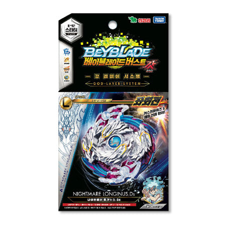 Beyblade B-97 Nightmare Longinus.Ds