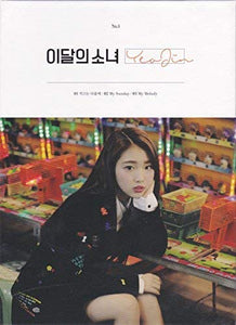 [LOONA] YEOJIN SINGLE ALBUM