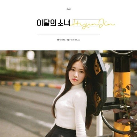 [LOONA] HYUNJIN SINGLE ALBUM