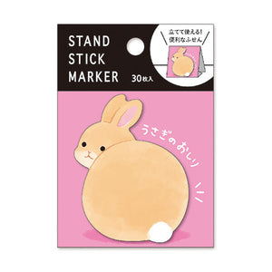 Mind Wave Stand Stick Marker - Rabbit Butt Sticky Notes