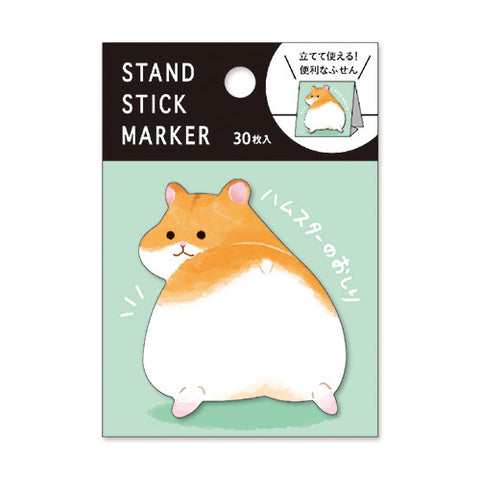 Mind Wave Stand Stick Marker - Hamster Butt Sticky Notes
