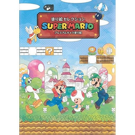 super-mario-coloring-book