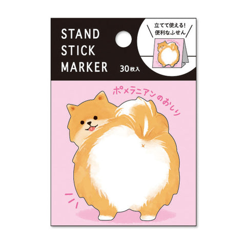Mind Wave Stand Stick Marker - Black Corgi Butt Sticky Notes