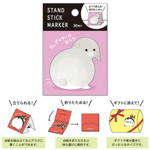 mind-wave-stand-stick-marker-pomeranian-butt-sticky-notes