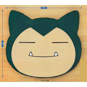 POKEMON SUN&MOON SNORLAX FLOOR MAT