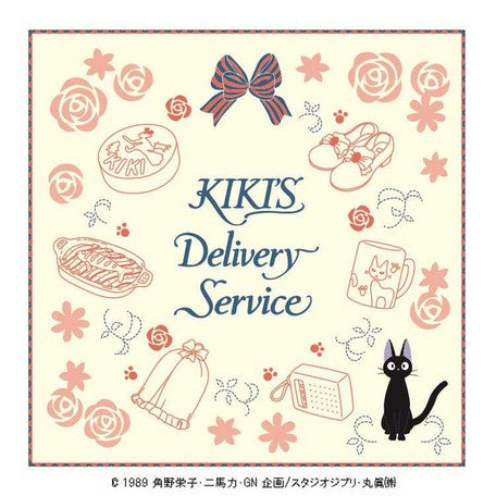 [ Kiki's Delivery Service ] Mini Towel (メルシー)