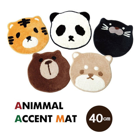 Accent Animal Mat