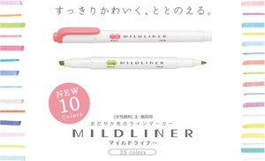 Zebra Mildliner Double-Sided Highlighter - Fine / Bold