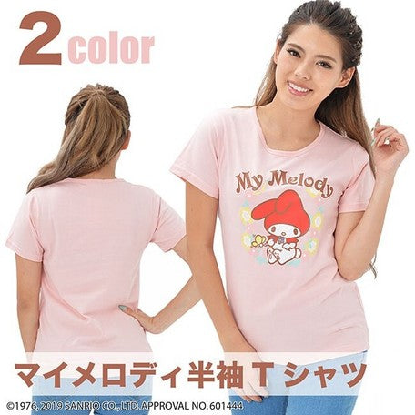 my-melody-short-sleeve-t-shirt