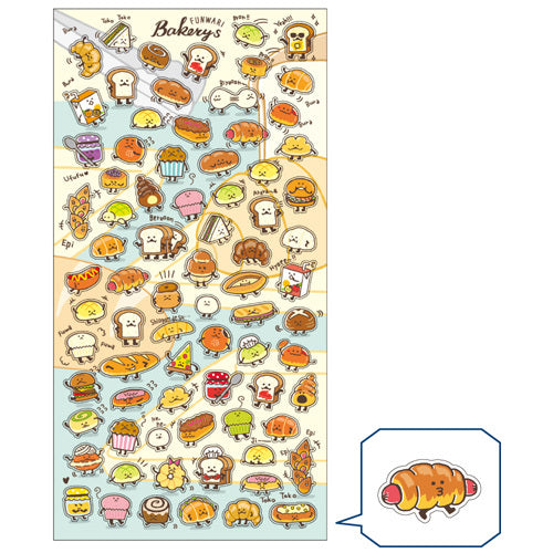puchi-puchi-bakery-sticker