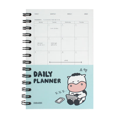 Hello Milk Scheduler PP Transparent Cover