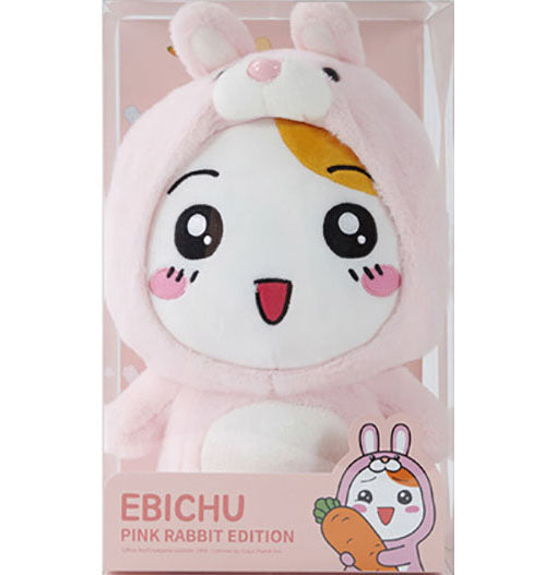 TV Animation Hamster Character EBICHU - Pink Rabbit Edition 11inch