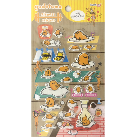 Gudetama Fitness Epoxy Thick Stickers