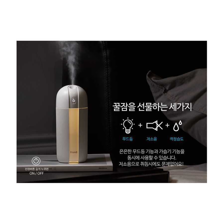 portable-wireless-humidifier