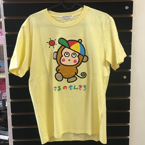 Sanrio Monkichi Shirt