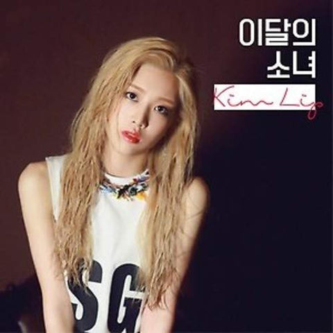 [LOONA] KIM LIP SINGLE ALBUM (B VER ) CD