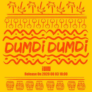 (G)I-DLE SINGLE ALBUM 'DUMDI DUMDI'