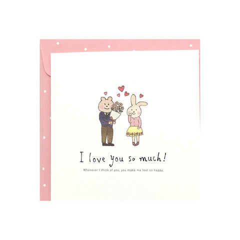 I Love You Card Ver. 1