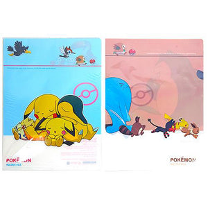 Pokemon - File Folder