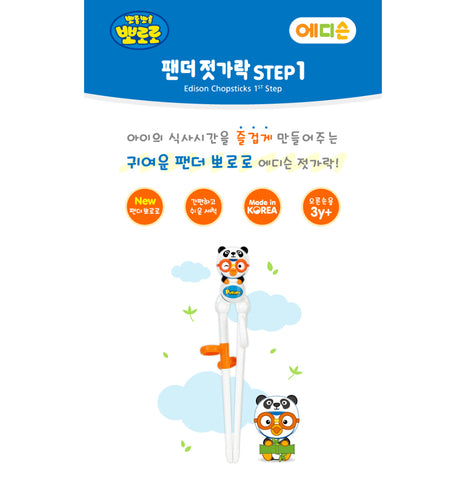 Panda Pororo Kid's Chopsticks