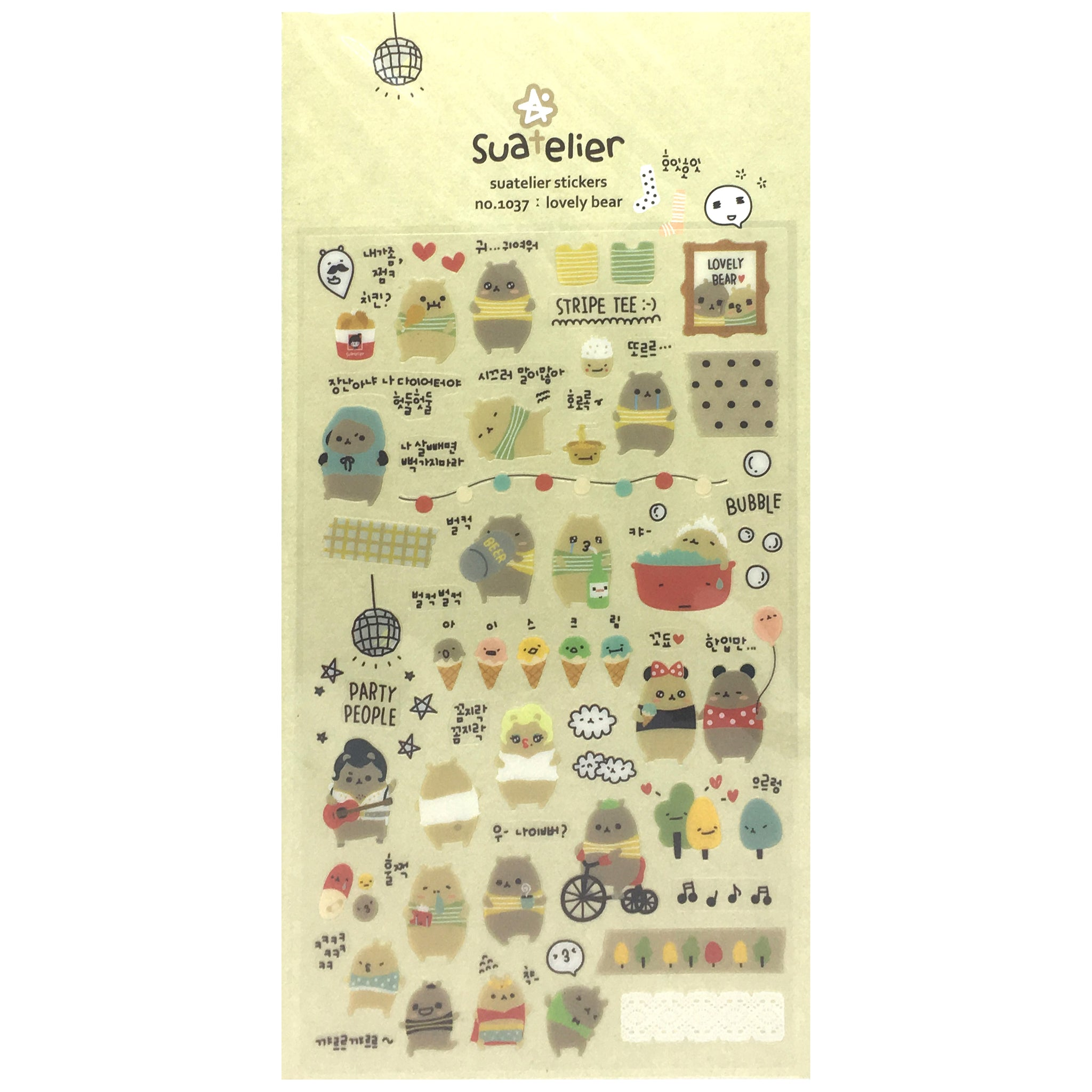 Suatelier 'Lovely Bear' Stickers
