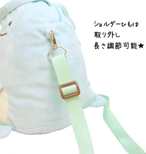 Sumikko Gurashi 2 Way Die Cut Bag - Lizard
