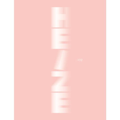HEIZE MINI ALBUM 'WIND'