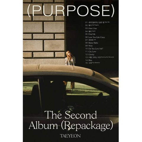 TAEYEON (GIRLS' GENERATION) 2ND REPACKAGE ALBUM 'PURPOSE'