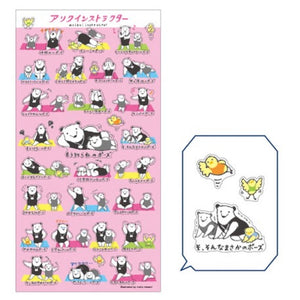 MINDWAVE SEAL Anteater Ally Stickers