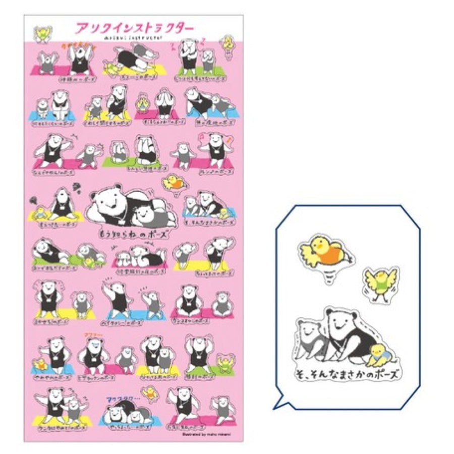 mindwave-seal-anteater-ally-stickers