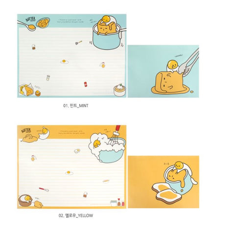 Butter Friends Big Letter Set
