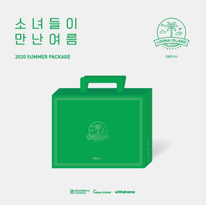 loona-2020-summer-package