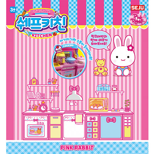 PINK RABBIT CHEF KITCHEN PLAYSET